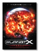 Buy Japanese DVD version of the Planet